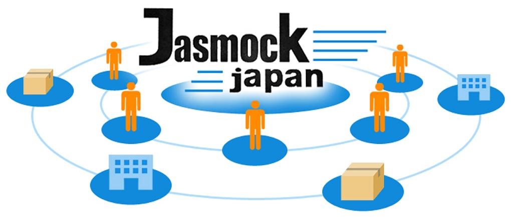 ジャスモックジャパンのネットワーク
