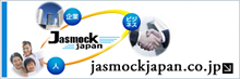 jasmockjapan.co.jp